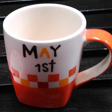 【注文生産品】陶器製・誕生日バースデー(アニバーサリー)マグカップ(オーダー品)2個