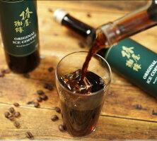 【父の日ギフト】父の日ギフトプレミアムアイスコーヒー3本セット/内祝い誕生日本格アイス珈琲ギフトセットお礼高級コーヒーギフト自家焙煎豆使用プレゼント