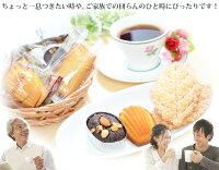 【ギフト】椿屋ドリップコーヒー
