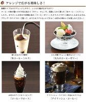 プレミアムアイスコーヒー2本と6種の焼き菓子アソート/大人気のアイス珈琲が今年も登場!/コーヒースイーツギフトセット/内祝い/お礼/夏の贈り物・父の日に