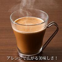 アイスコーヒーギフト
