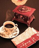 【送料込み】紅白椿ドリップと焼き菓子のペアリングセット結婚出産お返しに大好評!自家焙煎本格ドリップコーヒーコーヒーギフト椿屋ネット限定発売品