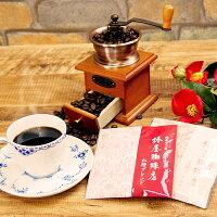 ドリップコーヒーコーヒーギフト