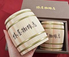 椿屋オリジナル木樽入り珈琲セット