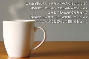 【送料無料】椿屋ドリップコーヒーギフトセット/人気ブレンド2種類の詰め合わせ/高級コーヒーギフト/内祝いや御礼に/格式高い銀座の名店の味わいを