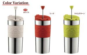 大人気!【送料無料】ボダム ステンレストラベルプレス/今人気上昇のフレンチプレス式コーヒー...