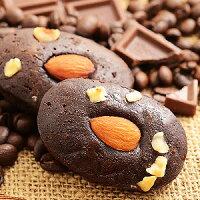 椿屋ブラウニー5個セット/しっとり&重厚な味わい!クーベルチュールたっぷり使用!リピーター様の多い自信の焼き菓子です