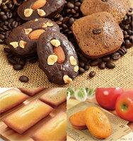 プレミアムアイスコーヒー2本と6種の焼き菓子アソート大人気のアイス珈琲が今年も登場無糖コーヒースイーツギフトセット内祝いお礼高級コーヒー