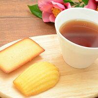 紅茶ギフト内祝い出産