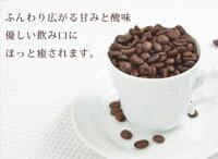椿屋ソフトブレンド(200g)/椿屋珈琲店