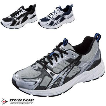 【期間限定100円引きクーポンあり】靴 スニーカー メンズ 運動靴 キングサイズ対応 ダンロップ モータースポーツ マックスランライトM229WP DM229 イチオシ オススメ