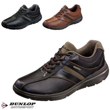 靴 スニーカー メンズ 外反母趾 4E ブラック ダンロップ モータースポーツ ストレッチフィット507 DF507 売れ筋