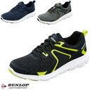 靴 スニーカー メンズ 4E 全3色 24.0〜28.0CM ダンロッ...