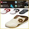 靴 メンズ靴 サンダル スポーツサンダル サボサンダル lotto ロット  CS7064 レディース メンズ プレゼントに