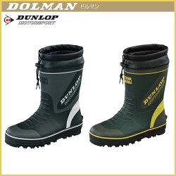 長靴メンズ足にやさしい軽量タイプ!軽くて暖かくて柔らかい歩きやすいショート丈デザインの長靴メンズ防寒長靴短半長靴ダンロップモータースポーツドルマンBG299スノーブーツ
