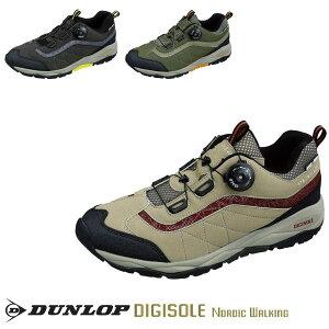 ウォーキングスーズ メンズ DUNLOP ダンロップ デジソール ノルディックウォーキング701WP メンズ 4E 全3色 24.5〜28.0CM DW701 スニーカー イチオシ