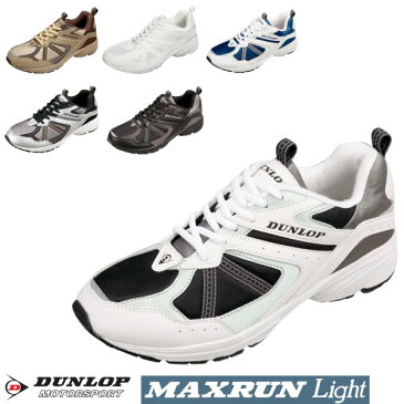 DUNLOP ダンロップ モータースポーツ マックスランライトM153 メンズ 撥水機能 4E 全3色 24.5〜28.0CM DM153 スニーカー