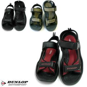 サンダル スポーツサンダル メンズ レディース 兼用 DUNLOP MOTORSPORT スポサン XL 28.0CM対応 ダンロップ モータースポーツ DSM43
