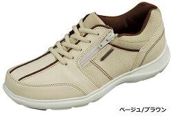 靴レディース靴スニーカーダンロップモータースポーツコンフォートウォーカーDC409【4E】ウォーキングシューズレディース運動靴ファスナーつき