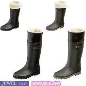 防寒長靴レディース裏起毛あったか長靴レディース防寒飽きの来ないデザインで長く履けますジュエル28BJW28