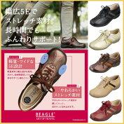 【人気商品!23%OFF】【日本製】靴レディース靴歩きやすい婦人靴ビーグルレザーアートオブトラベルAT505【オススメ】【02P24Dec15】