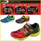 子供靴子供靴スニーカーキッズジュニア男の子ツバメスピアレーシングSR040ジュニアの運動靴マジックタイプkidsshoes