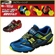靴ジュニア靴子ども靴軽い100グラムスピアレーシング036