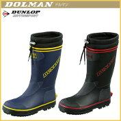 長靴キッズ雪遊びにはこの長靴がおすすめ♪子ども防寒長靴ダンロップモータースポーツドルマンbj048スノーブーツ