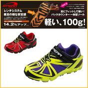 子供靴ジュニアシューズスピアレーシング030
