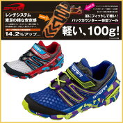 子供靴ジュニアシューズスピアレーシング033