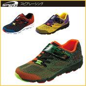 スピアレーシング048男の子運動靴全3色19.020.021.0〜24.5CMSR048