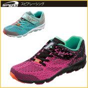 スピアレーシング049女の子運動靴全2色19.020.021.0〜24.5CMSR049
