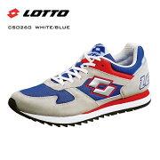 ロットCS0260ホワイト/ブルー