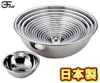 藤井器物製作所/FUJII18-0ミキシングボール13cm#00001(日本製・国産・ミキシングボウル・18-0ステンレス・MARUEFU)