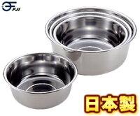 藤井器物製作所/FUJII18-8洗桶27cm#11231(日本製・国産・洗い桶・18-8ステンレス・MARUEFU)
