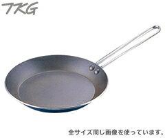 遠藤商事/TKG IHオムレツパン20cm AHL-Q320 (電磁調理器対応・IH対応・フライパン)