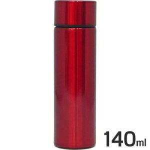 スフィット 140ml レッド ステンレス製マグボトル (水筒・保温・保冷・極小サイズ・ミニ・真空断熱仕様・パートナーズセッション・Sfit・tg1903)