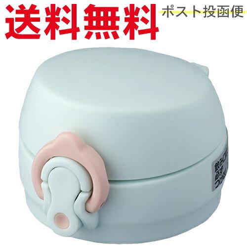 水筒・コップ, 水筒用パーツ・アクセサリー  JNL PBD B-004641 THERMOS JNL-502Gtg1903sd