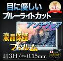 imgrc0114025321 パソコンの反射防止&眼精疲労軽減&集中力アップ!ぼっちてんとの効果レビュー