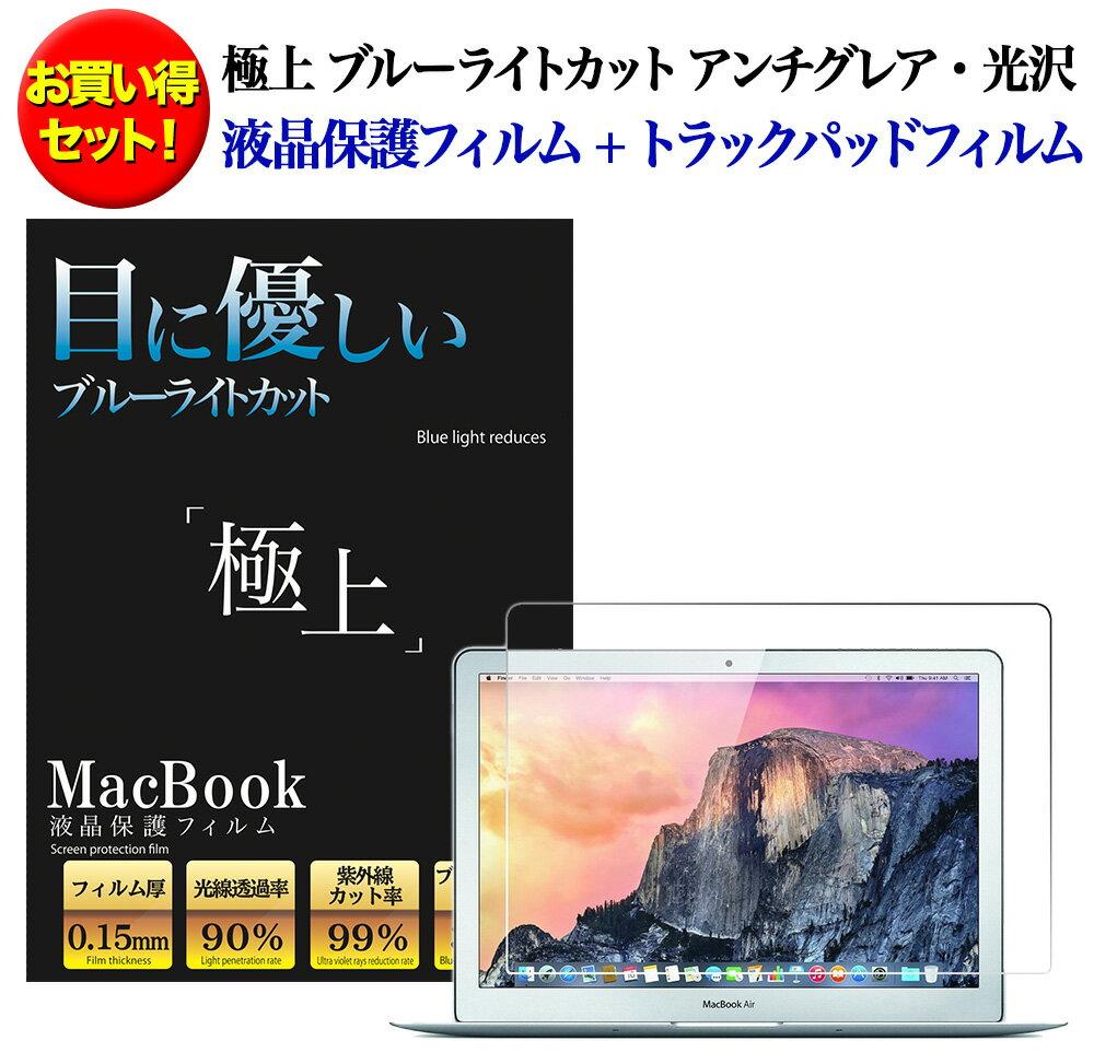 PCアクセサリー, 液晶保護フィルム  1 macbook 12 macbook air13 macbook retina13 macbook pro13