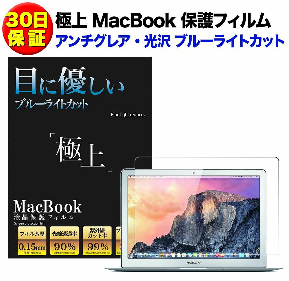 PCアクセサリー, 液晶保護フィルム 1 macbook 12 air11air13 pro13 3