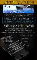 ガラスフィルム強化ガラス保護フィルムipadAir2ipadmini23ipad234surfacepro3SonyZUltraXL39HNexus72代galaxyTabS/8.49H2.5D日本製旭硝子飛散防止指紋防止アイパッド