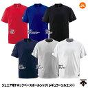 デサント ベースボールシャツ