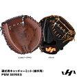 【あす楽対応】ハタケヤマ(HATAKEYAMA) PBW-7208 硬式用キャッチャーミット(捕手用) PBW SERIES PBW-7208/PBW-7208B 20%OFF 野球用品 2017SS