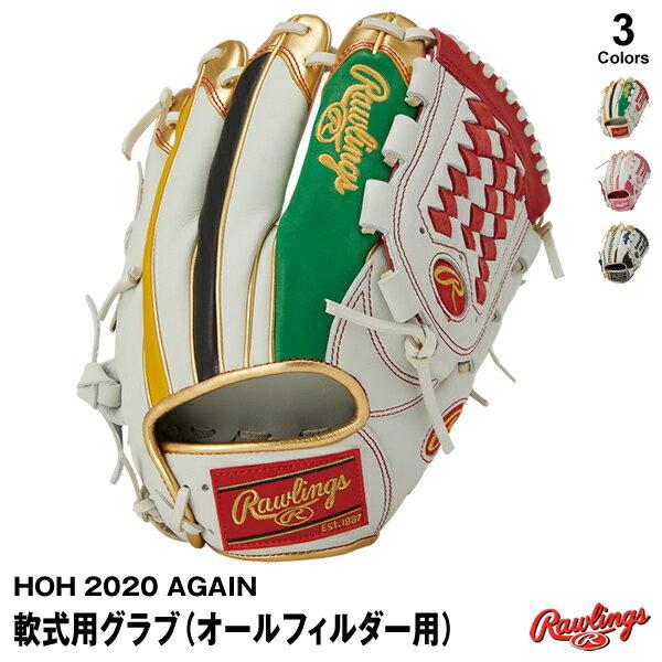 野球・ソフトボール, グローブ・ミット Rawlings GR1FH20N64 HOH 2020 AGAIN 2021FW