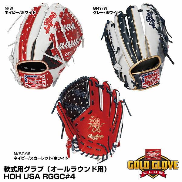 野球・ソフトボール, グローブ・ミット Rawlings GR1R4N64 HOH USA RGGC4 Stars and Stripes MODEL 20OFF 2021SS