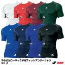 エスエスケイ(SSK) SCB019LH やわらかローネック半袖フィットアンダーシャツ SC β 20%OFF 野球用品 2021SS