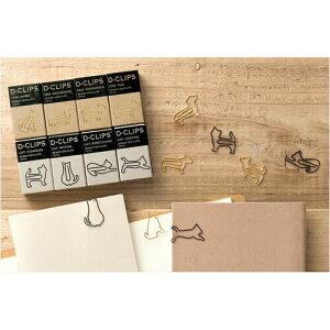 送料無料メール便クリップネコ猫グッズネコグッズ木製可愛いかわいいカワイイディークリップス猫雑貨ネコ雑貨ねこ猫文房具