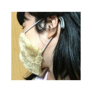 送料無料メール便くますくふわふわマスク1枚入り子供女性キッズSサイズ洗えるクマスク立体マスクノーズワイヤーファッションマスクあたたかい雑貨可愛いかわいいおしゃれ