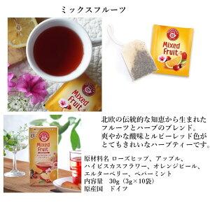 オーガニック紅茶ギフトかわいいおしゃれティーバッグ送料無料定形外郵便(特定記録)有機JAS認定ポンパドールジンジャーレモン1箱(1.8g×20袋)×3個セットハーブティープレゼントノンカフェインティーパック